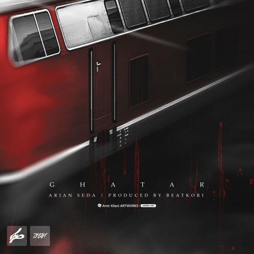 دانلود آهنگ جدید آرین صدا به نام قطار