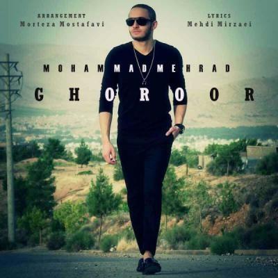 دانلود آهنگ جدید محمد مهراد به نام غرور