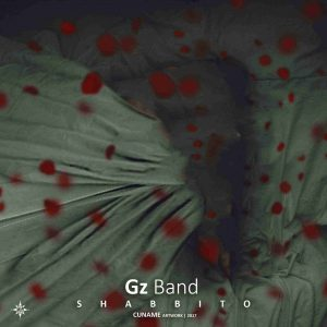 دانلود آهنگ جدید جیز بند به نام شبیتو