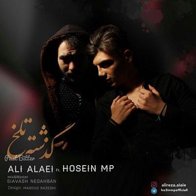 دانلود آهنگ جدید علی علایی و حسین MP به نام گذشته تلخ