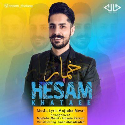 دانلود آهنگ جدید حسام ختایی به نام خمار