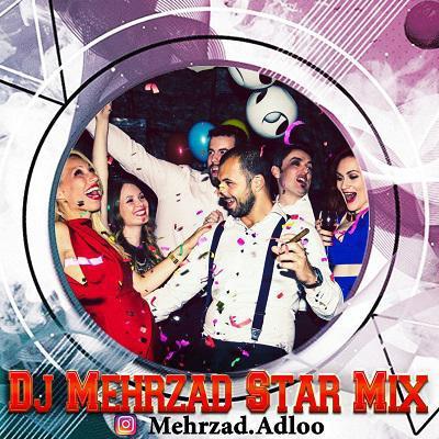دانلود آهنگ جدید دی جی مهرزاد استار میکس به نام سری 8