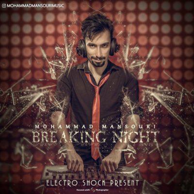 دانلود آهنگ جدید محمد منصوری به نام Breaking Night