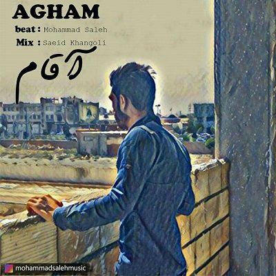 دانلود آهنگ جدید محمد صالح به نام آقام