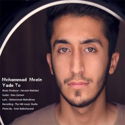 دانلود آهنگ جدید محمد معین به نام یاد تو