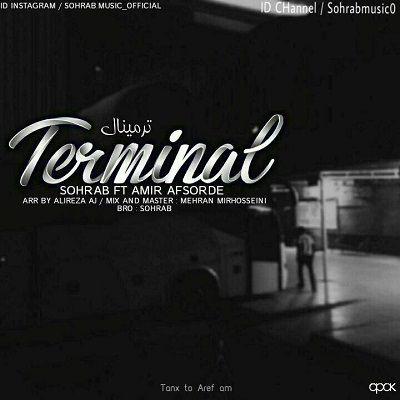 دانلود آهنگ جدید سهراب و امیر افسرده به نام ترمینال