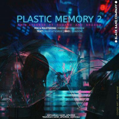 دانلود آهنگ جدید امیر افسرده فیت سوگند اند شدو به نام خاطرات پلاستیکی 2