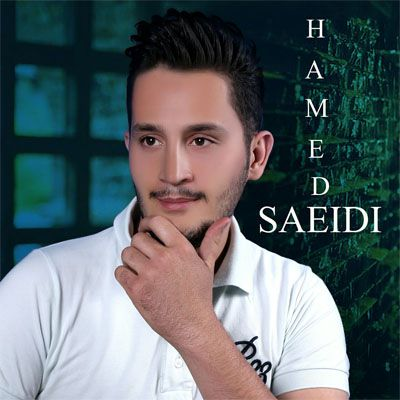 دانلود آهنگ جدید حامد سعیدی به نام دارم هواتو