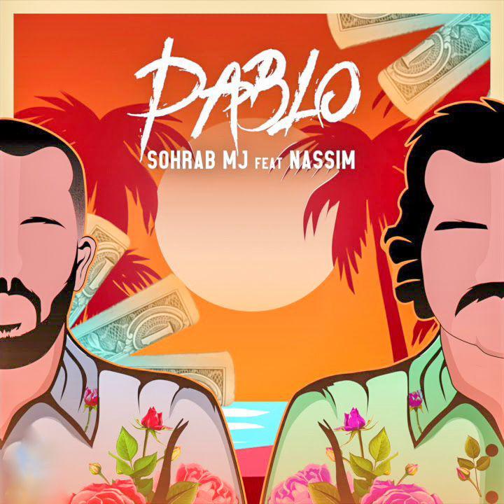 دانلود آهنگ جدید سهراب امجی و نسیم به نام پابلو