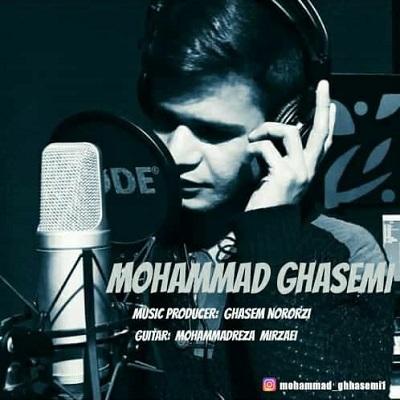 دانلود آهنگ جدید محمدقاسمی به نام آروم آروم