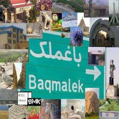 دانلود آهنگ جدید حسین رضایی به نام پرچم شهر باغملک
