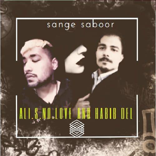 دانلود آهنگ جدید حبیب دل و علی اسنولاو به نام سنگ صبور