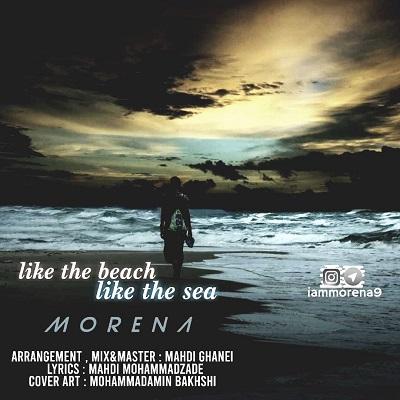 دانلود آهنگ جدید مورنا به نام مثل ساحل،مثل دریا