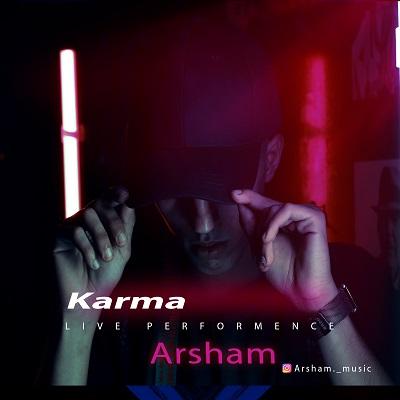 دانلود آهنگ جدید آرشام به نام کارما