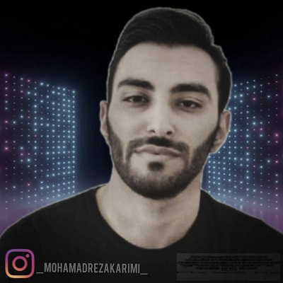 دانلود آهنگ جدید محمدرضا کریمی به نام خاطرات